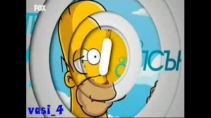 Семейство Симпсън 10.11.2012 Бг Аудио Цял Епизод - Хоумър Сладоледаджия