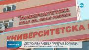 Десислава Радева е в болница