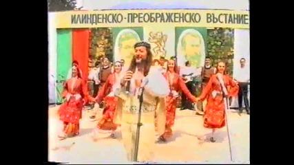 Син ти иде Македонийо – Володя Стоянов