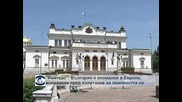 Ройтерс: България е изправена пред най-голямото изпитание за лоялността си към ЕС