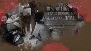 Хор Турецкого - Ленинградскии горьковатыи хлеб (official lyric-video)