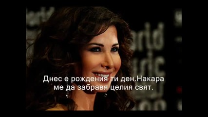 Нанси Ажрам - Закъснях ( бг субтитри )