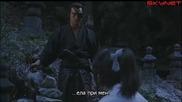 Прераждането на самурая (1981) - бг субтитри Филм