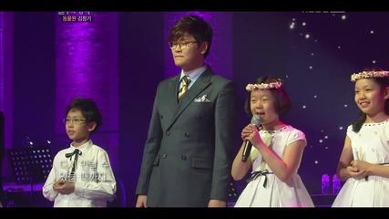120225 - Shin Yong Jae (4men) - Wait For Me- Immortal Song 2