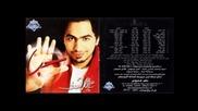 Tamer Hosny - Lama Btakoun baeed (kогато си далеч) бг суб.