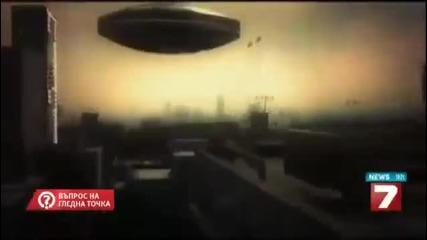 проф. Лъчезар Филипов - Извънземни Територии на Планетата Въпрос на гледна точка