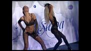 Преслава - Обещай ми - Промоция Пази се от приятелки 2009