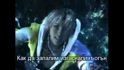 Godsmack - Serenity [превод]