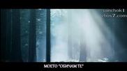 Гръцка балада [превод] Сега не говорим / Giorgos Veros - Tora de milame