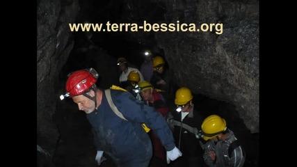 Курс пещерняк - Ракитово