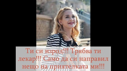ஜ В Ритъма На Любовта ஜ Епизод 13 ஜ