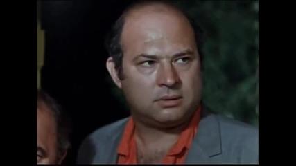 Вилна Зона (1975) - Целия Филм