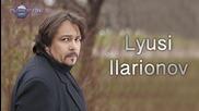 Люси Иларионов - Ако питаш пиян ли съм