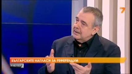 Любомир Стойков за референдума