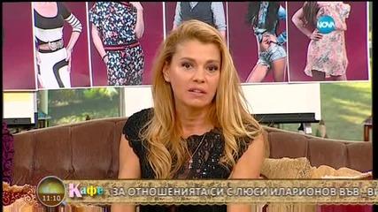 """""""На кафе"""" с Ернестина Шинова"""