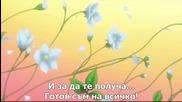 [easternspirit] Hanasakeru Seishounen - 25 bg