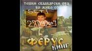 Ferus Mustafov - 2001 - 1.lerinska gajda -