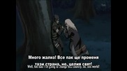 Naruto Shippuuden - Епизод 71 - Bg Sub Високо Качество