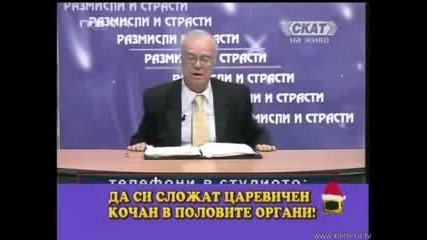 Професор Вучков Отново Псува В Ефир