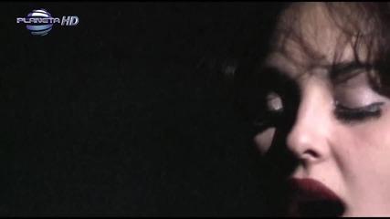 Глория - Приятелко ти моя, най-добра, 1995 - H D
