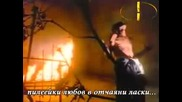 Iron Maiden - Wasting Love ( Превод)