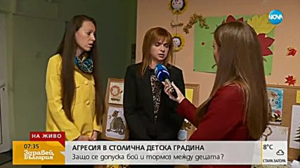 Агресия в столична детска градина: Защо се допуска бой и тормоз между децата?