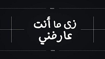 Haifa wehbe-hafdal