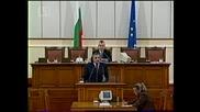 Костов Пред Парламента