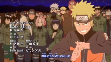 Naruto Shippuden Ending 29 - Flame