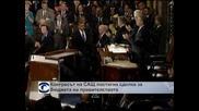 Конгресът на САЩ постигна сделка за бюджета на правителството