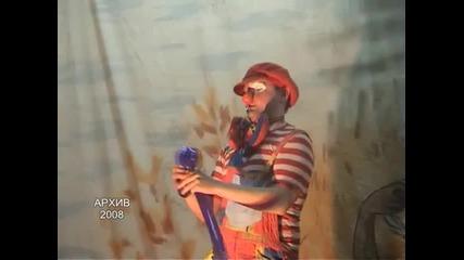 Шоуто На Клоуна Коко
