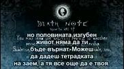 Death Note - Епизод 17 - Bg Sub