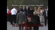 Сватба - Меле по време на руска сватба