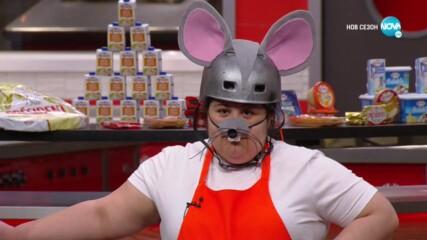 """Дневно предизвикателство на номинираната - """"Hell's Kitchen"""" (14.05.2020) - част 1"""