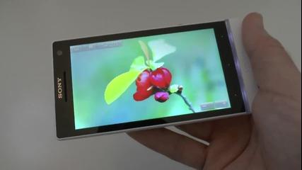 Sony Xperia S - разопаковане и първи впечатления