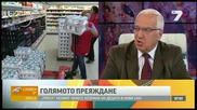 Рецепти за здраве след голямото преяждане _ Добро утро, България! _ Tv7