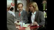 Мони Пак Проваля Бизнес Срещата На Марто-гоод би