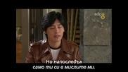Бг Превод - Mischievous Kiss Playful Kiss - Еп. 9 - част 1