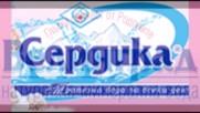 Каиса 2003 Еоод - доставка на вода на галони