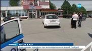 Арести в КАТ-Пловдив (Допълнено)