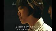 Бг субс! What's Up / Какво става (2011) Епизод 6 Част 4/4