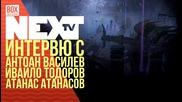 NEXTTV 028: Esport Гости: Интервю с Антоан Василев, Ивайло Тодоров и Атанас Атанасов