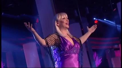 Vesna Zmijanac - Nema vise mog coveka - (TV Grand 2014)