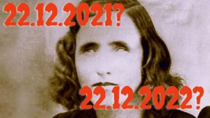 9 предсказания на Баба Ванга за 2021г