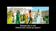 Бг Превод Rab Ne Bana Di Jodi - Tujh Mein Rab Dikhta Hai + Перфектно Качество
