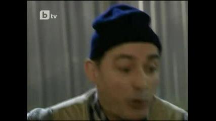 Мечтатели епизод 195 (целия филм)