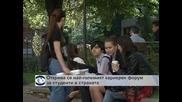 Открива се най-големият кариерен форум за студенти в страната