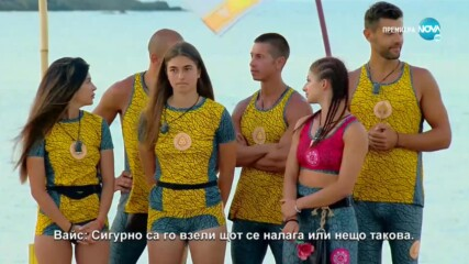 Игри на волята: България (27.10.2020) - част 1: Запознай се с новите племена