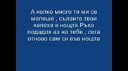 Еми Стамболова - Не Прекрачвай Прага.txt