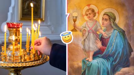 Празнуваме един от най-големите християнски празници днес! Честито на имениците, ето и традициите!